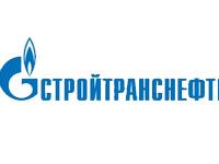 Газпром Стройтранснефтегаз вахтой вакансии на официальном сайте