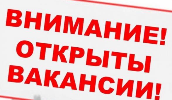 На вахту требуются Сила Сибири постоянка Амурский ГПЗ