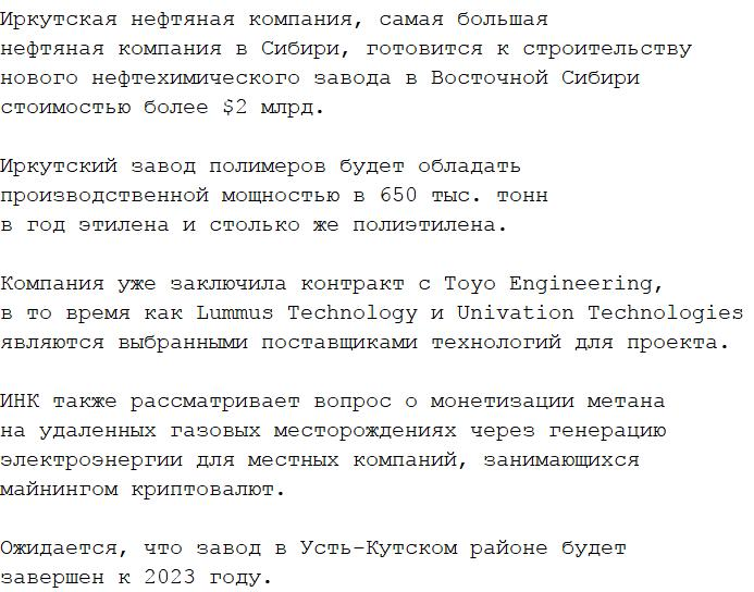 Завод полимеров вакансии срочные и актуальные