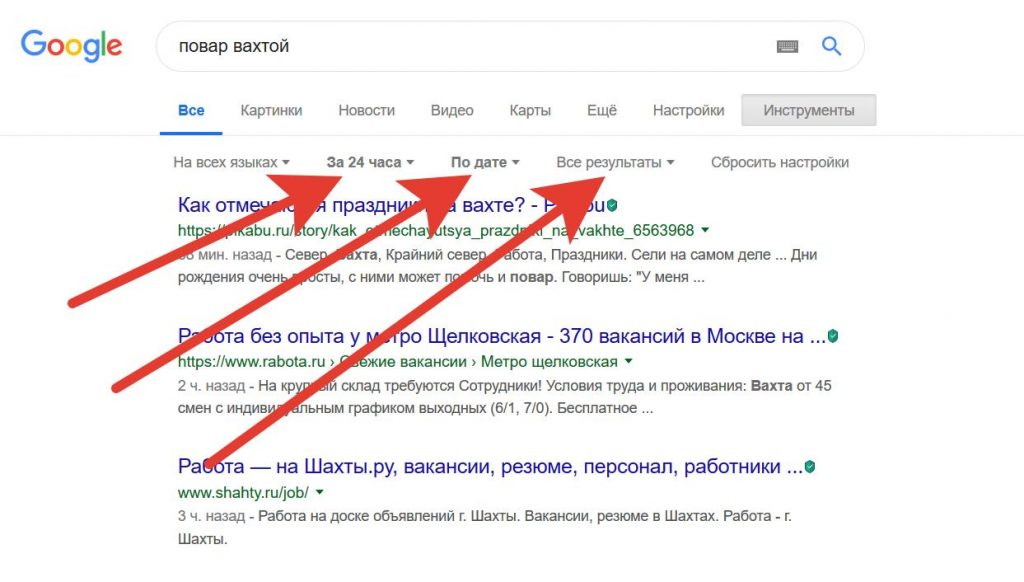 Актуальные вакансии вахтой Сила Сибири в России